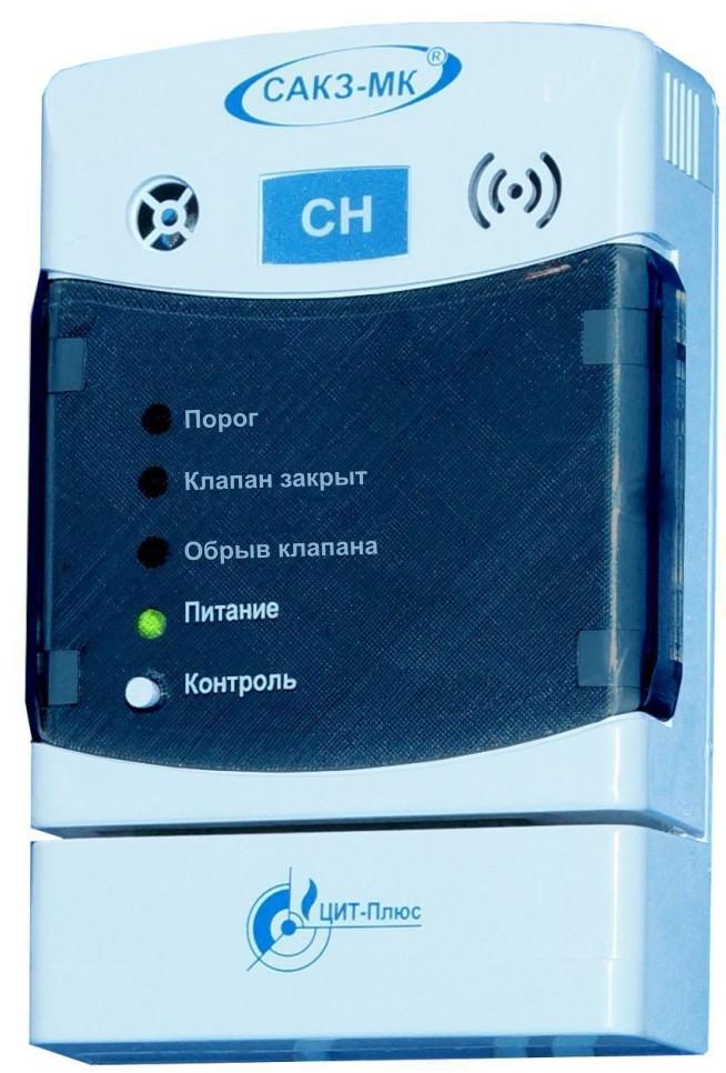 Сигнализатор загазованности СЗ-1-1АГ бытовой СН4 с адаптером питания