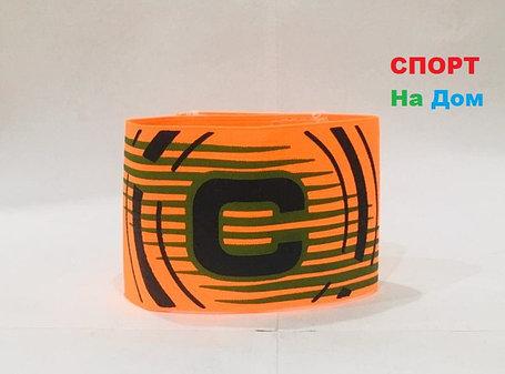 Капитанская повязка на руку футболисту Captain (цвет оранжевый с зеленым), фото 2