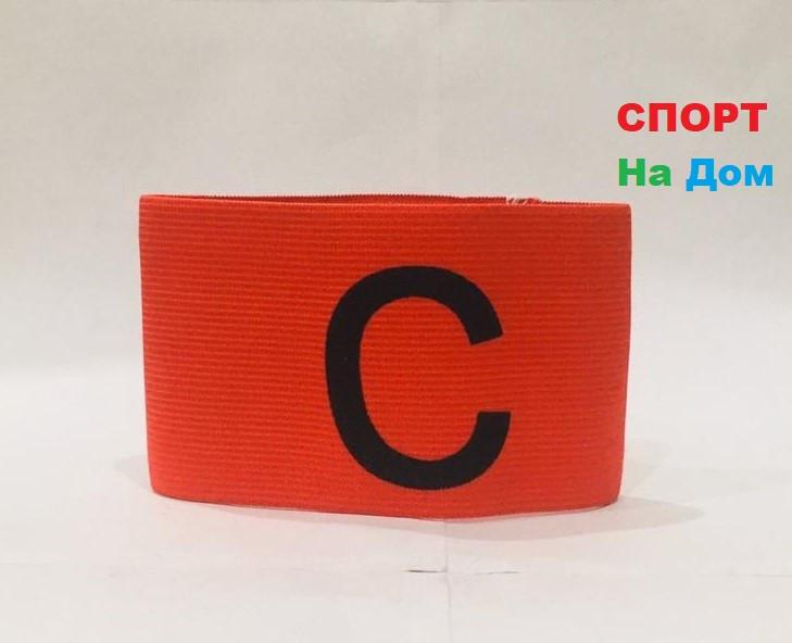 Капитанская повязка на руку футболисту Captain (цвет красный)