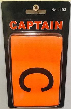 Капитанская повязка на руку футболисту Captain (цвет оранжевый), фото 2