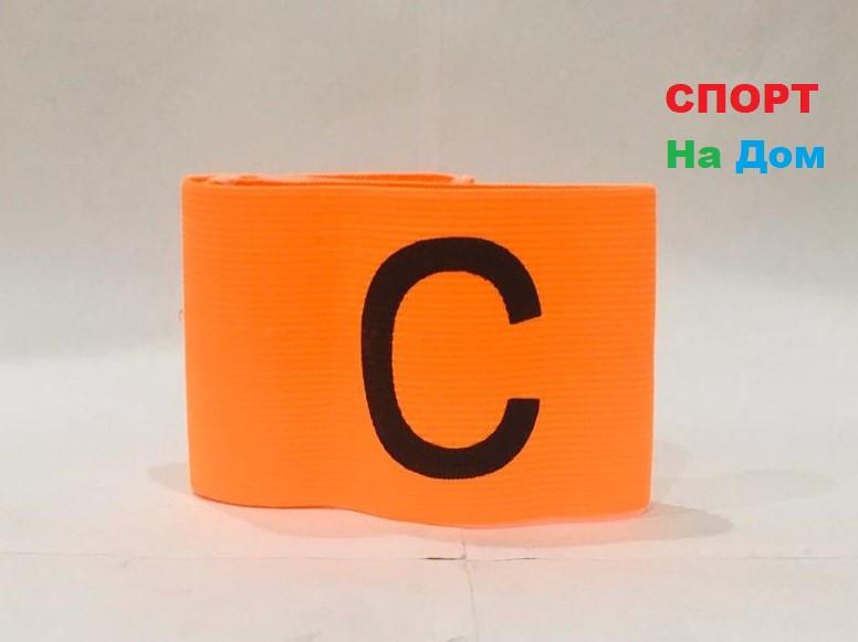 Капитанская повязка на руку футболисту Captain (цвет оранжевый)
