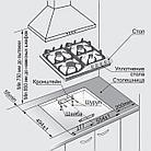 Варочная поверхность газовая Gefest СГ СН 1210 К 2, фото 3