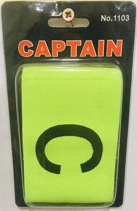 Капитанская повязка на руку футболисту Captain (цвет зеленый), фото 2