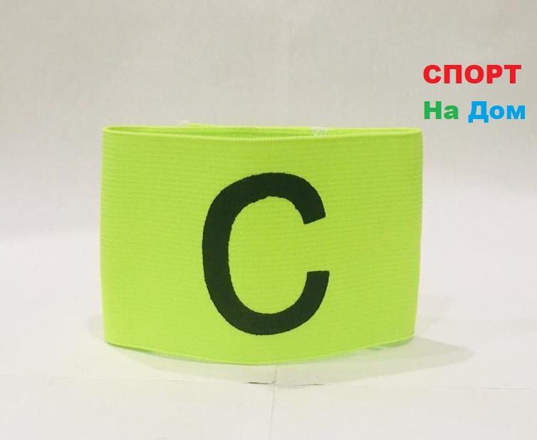 Капитанская повязка на руку футболисту Captain (цвет зеленый)