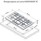 Встраиваемая варочная панель GG51130245F TC-002 Electronicsdeluxe, фото 3