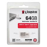 Kingston DTDUO3C/64GB USB-накопитель 64GB USB 3.0, металл (USB и USB Type-C), фото 3