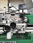 Токарно-винторезный станок ТС-600Ф1 исп. №1, фото 8