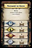 Настольная игра Игра престолов. Пир воронов. дополнение, фото 7