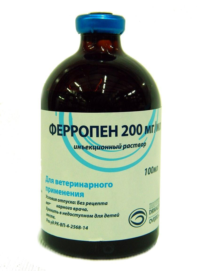 Антибактериальный препарат Ферропен 200, 100 мл