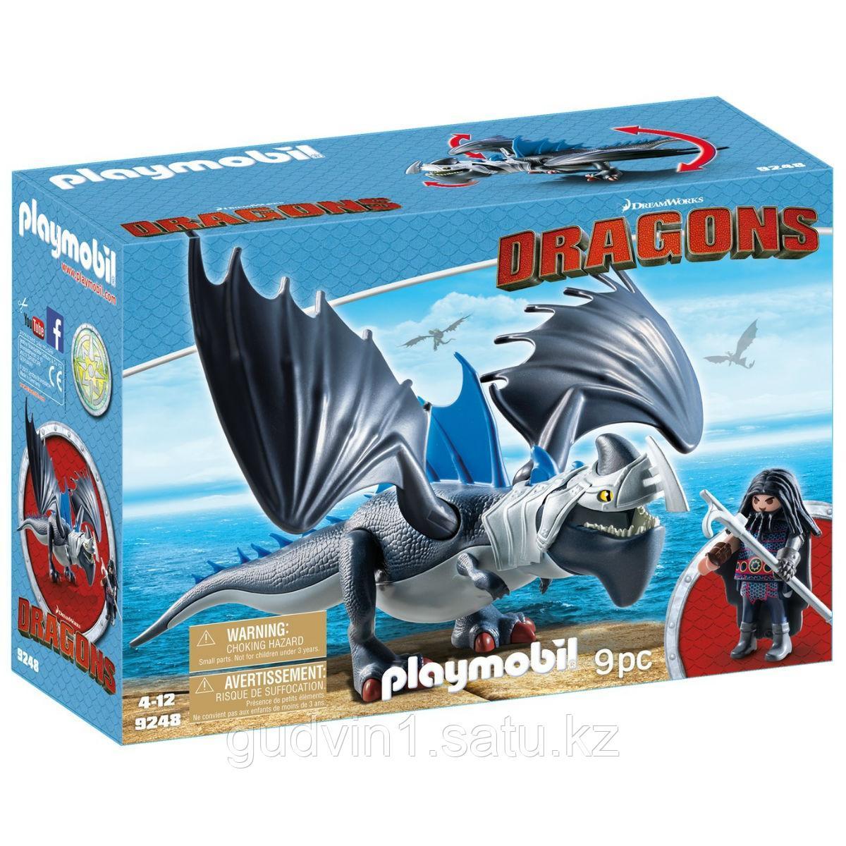 Конструктор Playmobil Драконы: Драконы: Драго и Громокоготь 9248pm