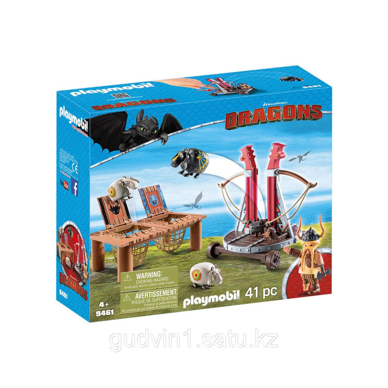 Конструктор Playmobil Драконы: Плевака и Вепр 9461pm