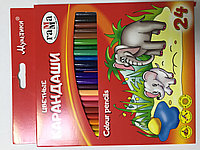 Карандаши цветные Гамма Мультики 24цв.