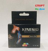 Спортивный тейп Кинезио Jincheng Sports (цвет бежевый) - пластырь для поддержки мышц 5 см х 5 м