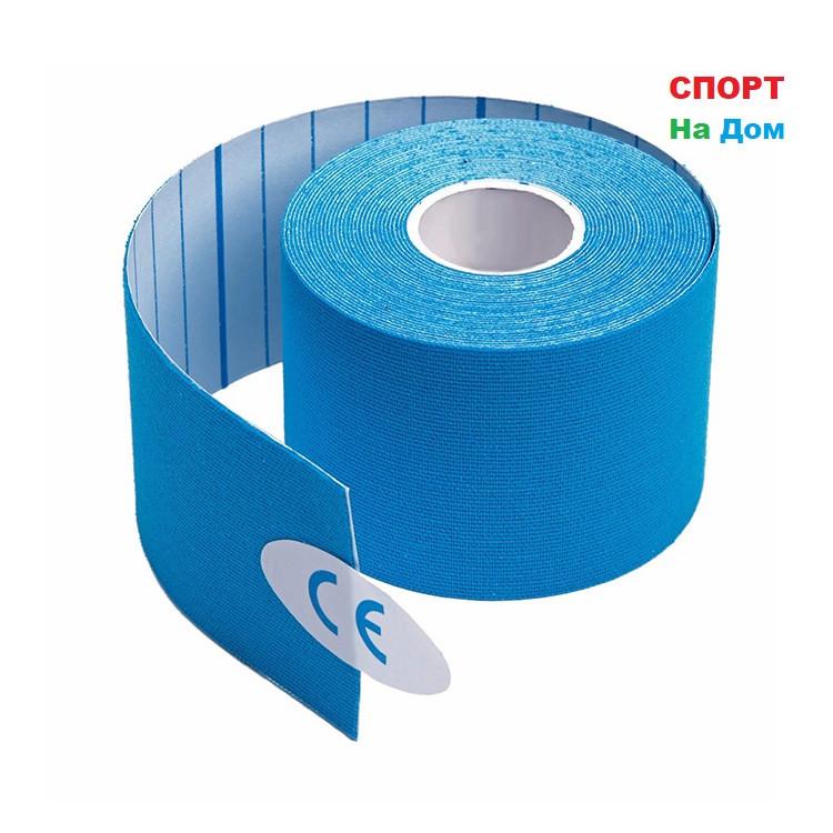 Спортивный тейп Кинезио Kinesiology Tape (цвет голубой) - пластырь для поддержки мышц 5 см х 5 м