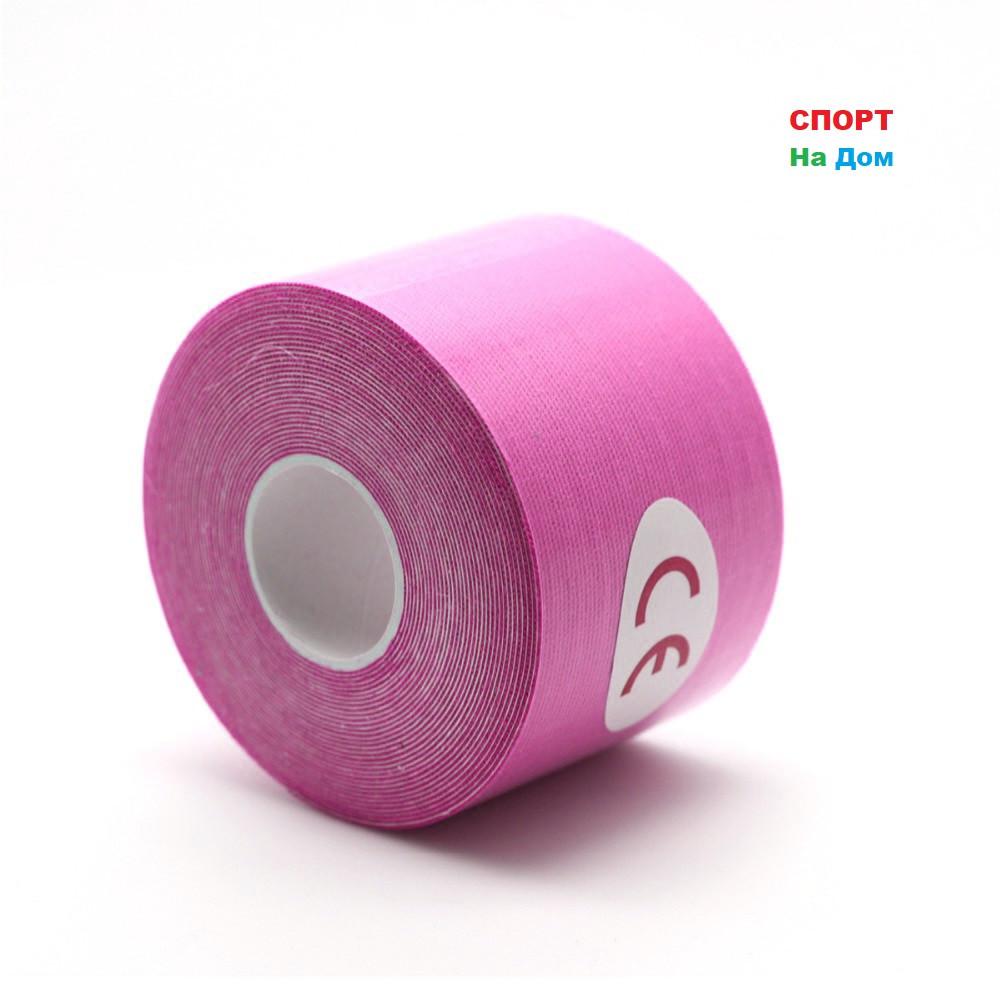 Спортивный тейп Кинезио Kinesiology Tape (цвет розовый) - пластырь для поддержки мышц 5 см х 5 м