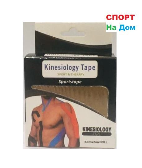 Спортивный тейп Кинезио Kinesiology Tape (цвет серый) - пластырь для поддержки мышц 5 см х 5 м