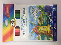 Карандаши цветные Гамма 18цв