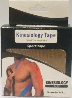 Спортивный тейп Кинезио Kinesiology Tape (цвет фиолетовый) - пластырь для поддержки мышц 5 см х 5 м, фото 2