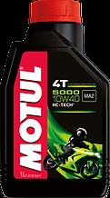 Моторное масло для 4-х тактных мотоциклов MOTUL 5000 4T 10W40 1L