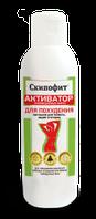 Активатор скипидарных ванн - ДЛЯ ПОХУДЕНИЯ