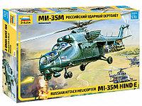 Сборная модель Российский ударный вертолет МИ-35М, фото 1