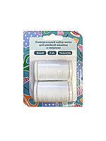 Универсальный набор ниток для швейной машины и оверлока (белый) SWTH-02-WH