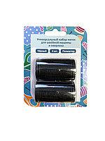 Универсальный набор ниток для швейной машины и оверлока (черный) SWTH-02-BL