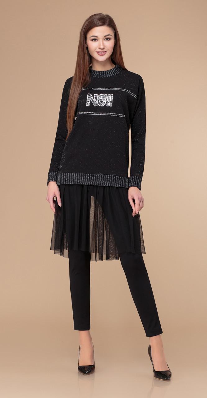 Костюм Svetlana Style-1297, черный, 44