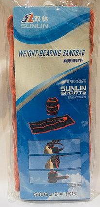 Sunlin Утяжелители для рук и ног 1 КГ (2 шт. по 0.5 кг), фото 2