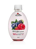Аскания Лимонад со вкусом Лесные ягоды 0,33 л ПЭТ