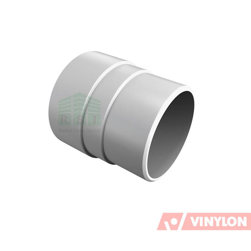 Муфта трубы Vinylon (соединительная, белая)