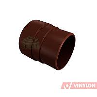 Муфта трубы Vinylon (соединительная, кофе)