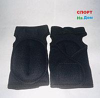 Утяжелители для рук 1 КГ (2 шт. по 0,5 кг)
