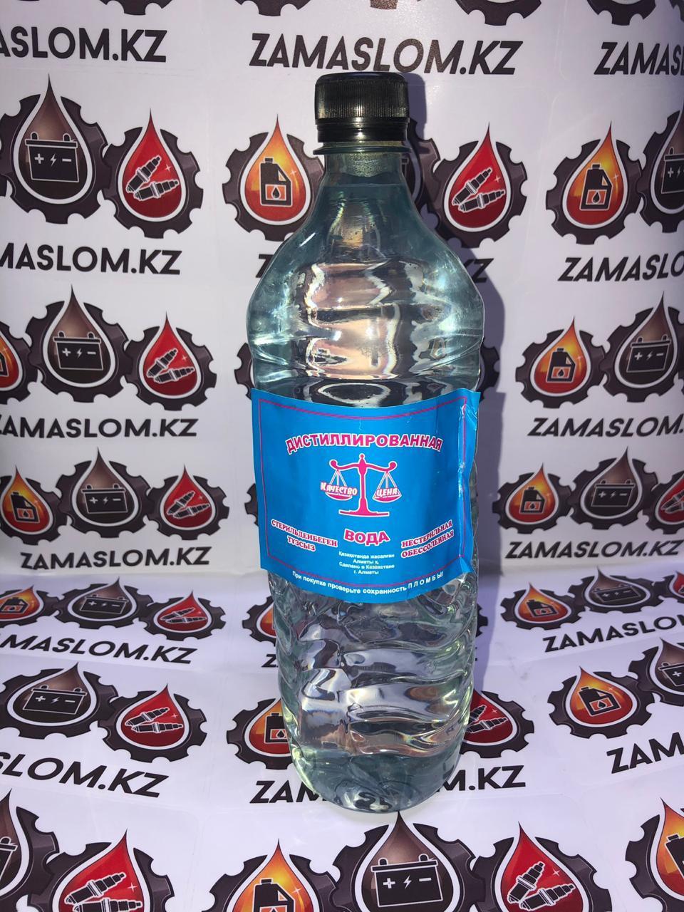 Дистиллированная вода 1литр