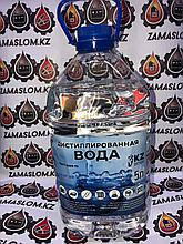Дистиллированная вода 5литров