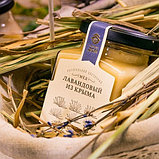Мед натуральный цветочный «Лавандовый из Крыма», фото 2