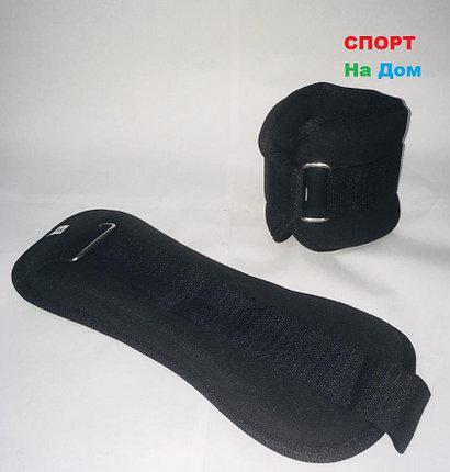 Утяжелители для рук и ног 2 КГ (2 шт. по 1 кг), фото 2