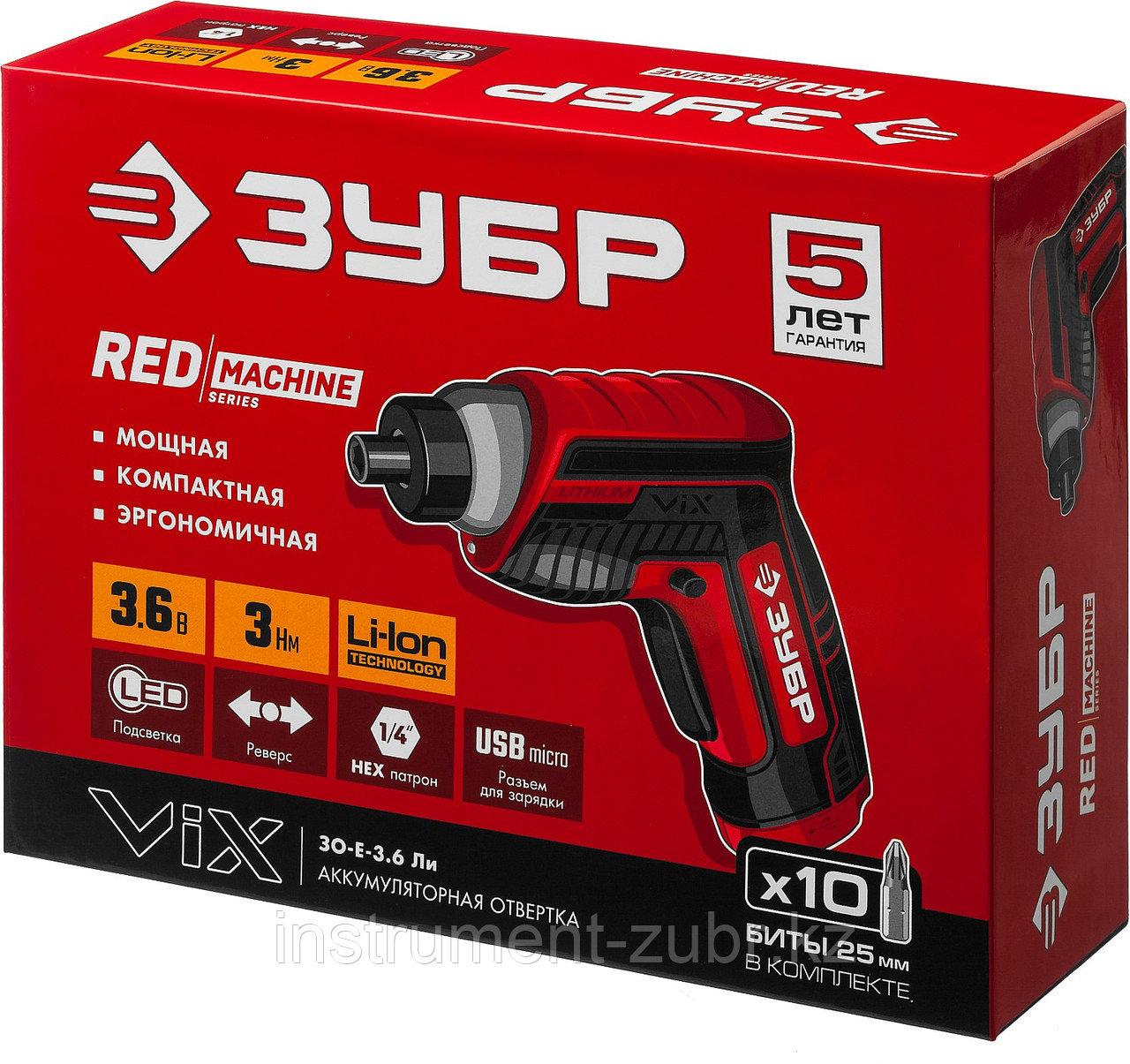 ЗУБР ViX отвертка аккумуляторная 3.6 В, в коробке с 10 битами - фото 7