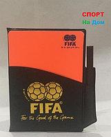 Карточки судейские с карандашем FIFA