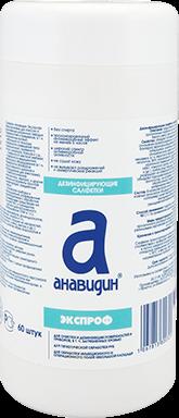 Анавидин Экспроф- №60 шт (Банка)
