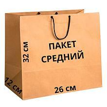 Бумажные пакеты средние 32см*26 см*12см