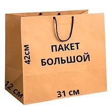 Бумажные пакеты большие 42см*31см*12см