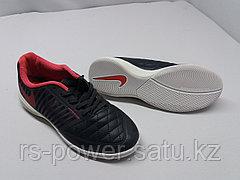Зальники Nike HYPERFUSE