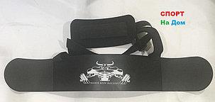 Армбастер для бицепса (цвет черный), фото 2