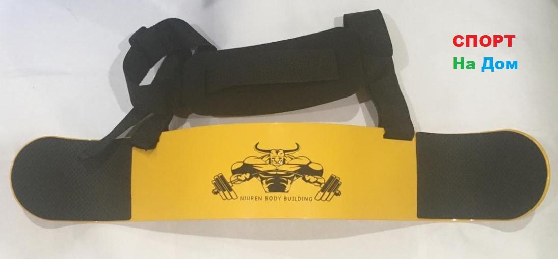 Армбастер для бицепса (цвет желтый)