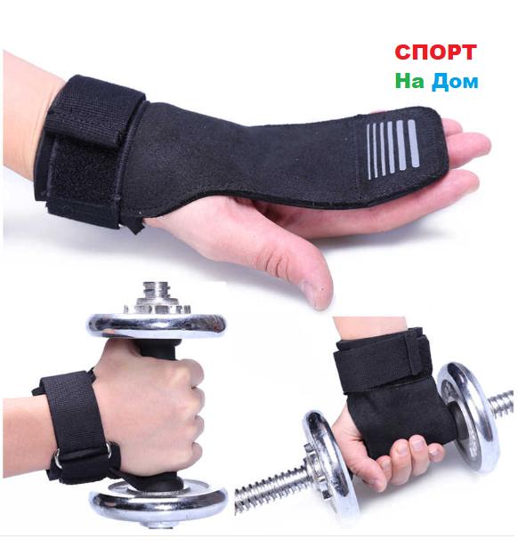 Перчатки атлетические, Фитнес-перчатки для тяжелой атлетики защита для ладоней