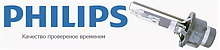 Автолампы Philips