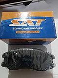 Тормозные колодки передние на Шевролет Каптива с 2006года и выше, Опель Антара с 2006 года и выше, фото 2