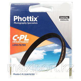 C-pl cpl polarizer фильтры поляризационный Phottix
