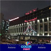 Новогоднее оформление зданий Астана